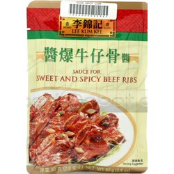 Lee Kum Kee - Sauce For Sweet & Spicy Beef Ribs