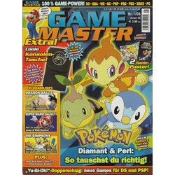 Game Master Extra