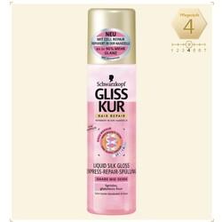 Schwarzkopf Gliss Kur Hair Repair 7610300099838
