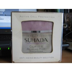 Suhada Active Cell Protection