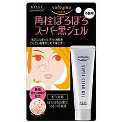 Kose Softymo Super Black Pore Cleansing Gel