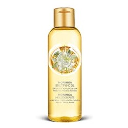 Body Shop - Moringa Beautifying Oil