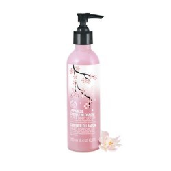 Body Shop - Japanese Cherry Blossom Puree Body Lotion