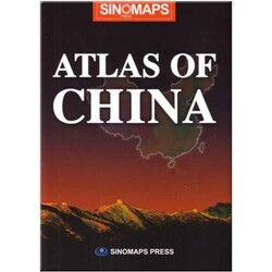 Atlas of China