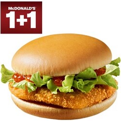 McDonald's Chickenburger