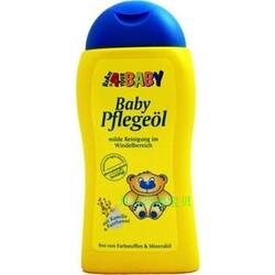 ReAm 4 your Baby Babypflegeöl