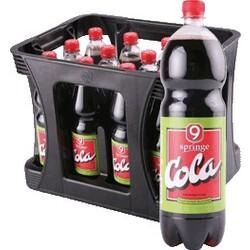 Neunspringe Cola