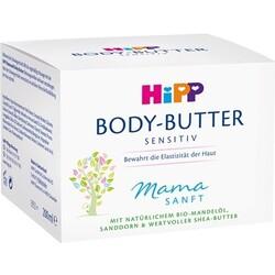 HiPP Mamasanft Body-Butter sensitiv