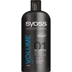 Syoss Volume Lift (500ml  Shampoo)