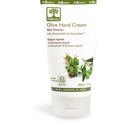 Bioselect Olive Hand Cream Rich Texture 150ml