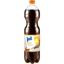 Ja! - Cola-Mix