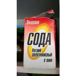 Soda, Natriumcarbonate, E-500