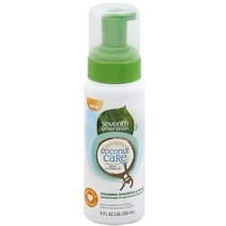 Seventh Generation Shampoo & Wash