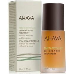 AHAVA Extreme Night Treatment