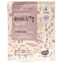Whamisa Seeds and Rice Hydrogel Mask