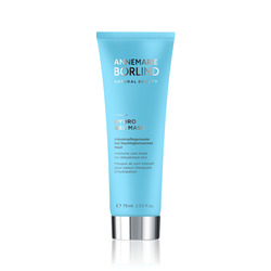 Annemarie Börlind Hydro Gel Mask (Gel  75ml)