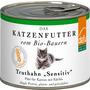 Defu Nassfutter für Katzen, Pâté mit Truthahn