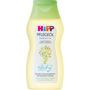 Hipp Babysanft Babyöl Pflegeöl