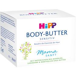 Hipp Mamasanft Body Butter
