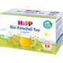 Hipp Babytee Bio-Fenchel, 20x1,5g