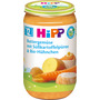 Hipp Kindermenü Buttergemüse mit Süßkartoffelpüree & Bio-Hühnchen ab 12. Monat