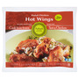 Aafiyah Halal Chicken Hot Wings Spicy Chicken 500g
