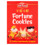 Silk Road Fortune Cookies 70g